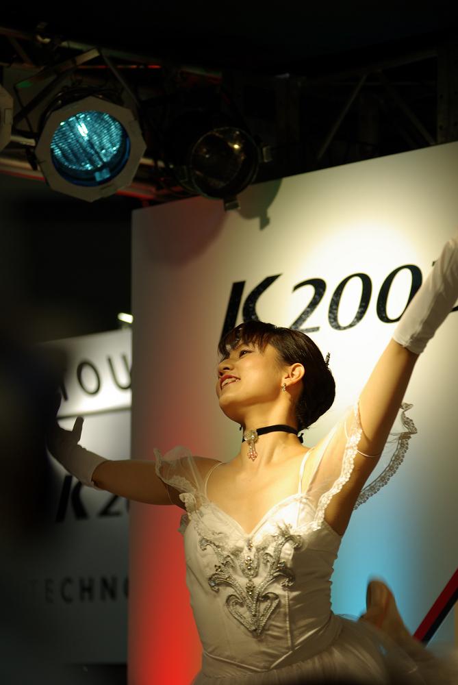 s2008-03-21_14時18分01秒_0016