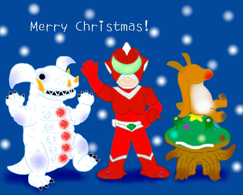 ヤモクリスマス