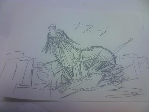 nasura 003