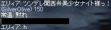 785.jpg