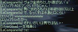 803_20090725032207.jpg