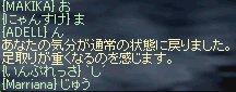 804_20090725032211.jpg
