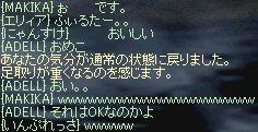 805_20090725032216.jpg