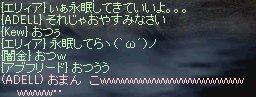 811_20090725032252.jpg