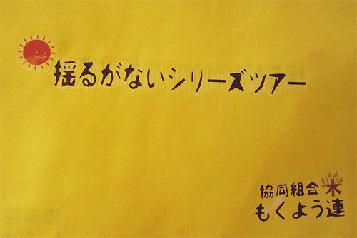 2011-10-20-1.jpg