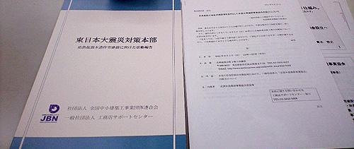 2011-9-26-4.jpg