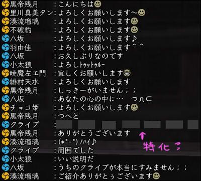 2011_0909_010.jpg