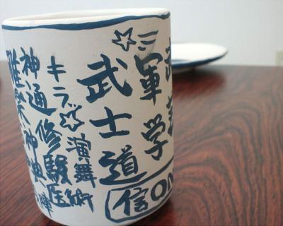 2011_0909_017.jpg