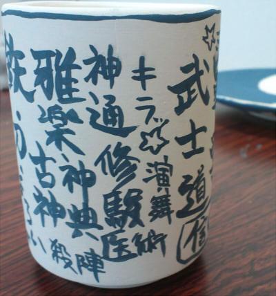 2011_0909_019.jpg