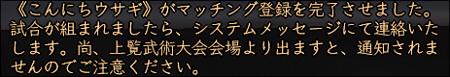 2011_0912_014.jpg