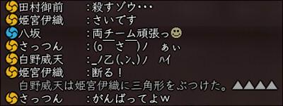 2011_0912_026.jpg