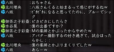 2011_0912_031.jpg