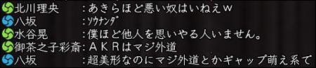 2011_0912_035.jpg