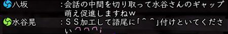 2011_0912_037.jpg