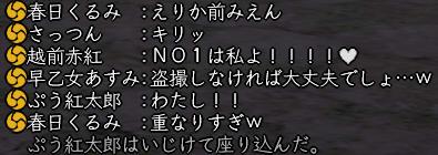 2011_0916_006.jpg
