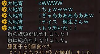 2011_0916_015.jpg