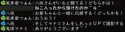 2011_0916_018.jpg