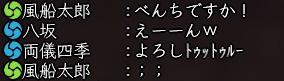 2011_0917_009.jpg