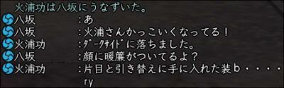 2011_0917_026.jpg