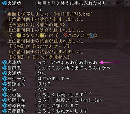 2011_0917_028.jpg