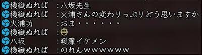 2011_0917_031.jpg