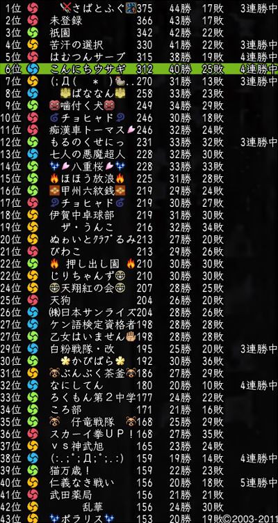 2011_0918_005.jpg