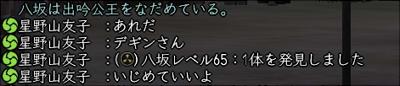 2011_0918_009.jpg