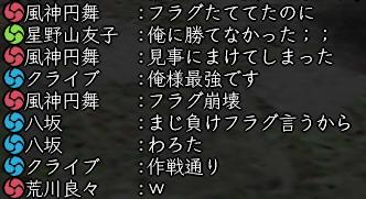2011_0918_013.jpg
