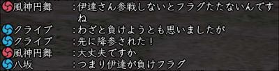 2011_0918_014.jpg