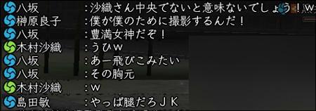 2011_0918_018.jpg