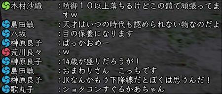 2011_0918_019.jpg