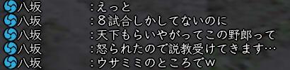 2011_0918_020.jpg