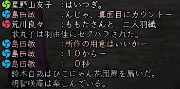 2011_0919_020.jpg