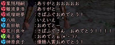 2011_0919_024.jpg