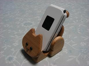 携帯15サイズ