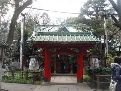 愛宕神社 1