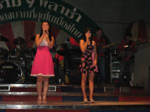 タイの歌姫