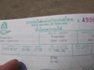 タイ国鉄の切符