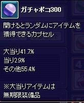 0103_1FA9.jpg