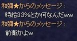 0104_3DD1.jpg