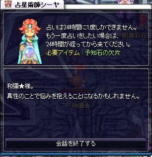0118_AFD6.jpg