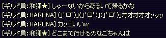 1211_4F67.jpg