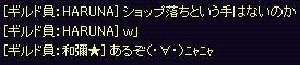 1211_4F68_20081214174451.jpg