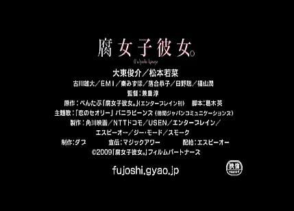 fujyoshi.jpg