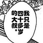 Saori