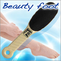 beauty-foot-200.jpg