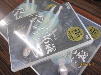 nonko_DVD