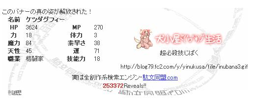 20061206051104.jpg