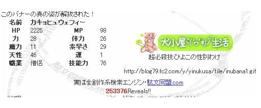20061206051128.jpg