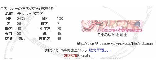 20061206051139.jpg
